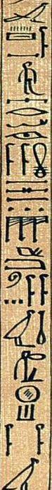 Anijev papirus
