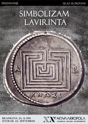 Asteci plakat