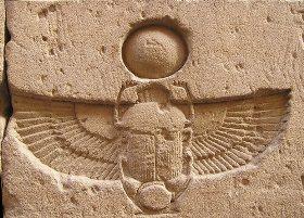 Horus kao suncev disk
