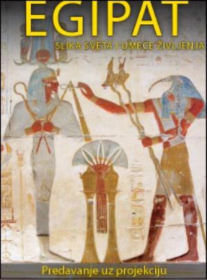 Egipat plakat