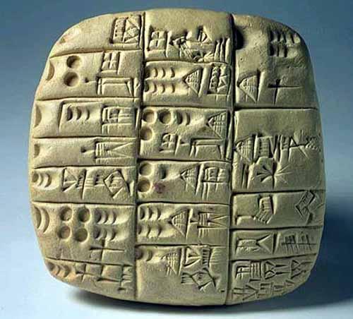 Klinasto pismo - tabla iz Mesopotamije