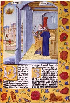 Dama Filozofija, manuskript
