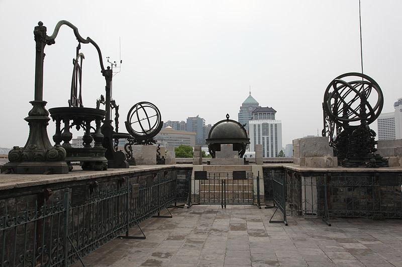 Opservatorija u Pekingu
