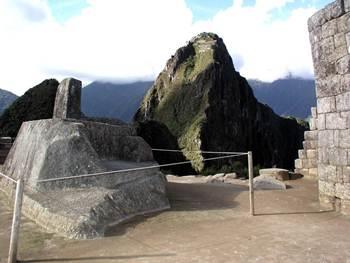 Intuiatana (Intihuatana) Maču Pikču