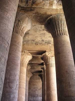 Egipat-ant.sv1