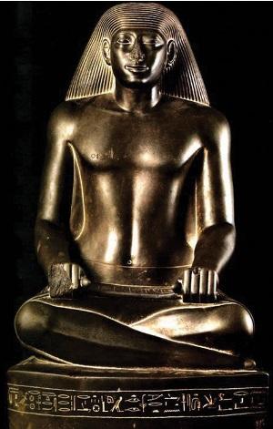 Egipat-ant.sv7
