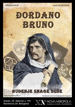 Djordano Bruno Nova Akropola