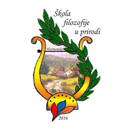 Skola Filozofije 2016