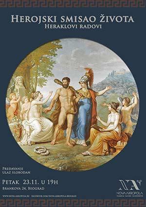 Arhetipska umetnost predavanje