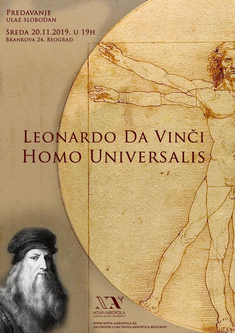 Leonardo Da Vinci - Homo Universails